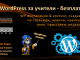 Безплатен WordPress курс за учители